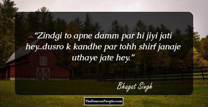 bhagat-singh-8281.jpg