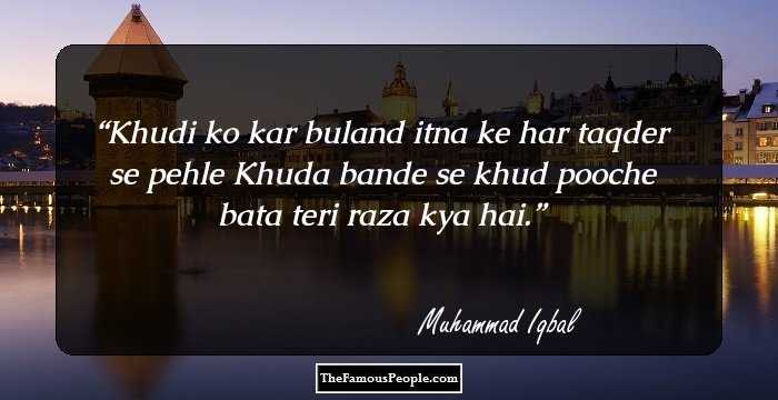 77 Top Quotes By Muhammad Iqbal